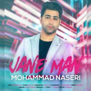 دانلود آهنگ جدید محمد ناصری جان من