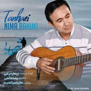 دانلود آهنگ جدید نیما رحیمی تنهایی