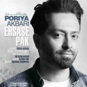 Poriya Akbari Ehsase Pak 300x300 دانلود آهنگ جدید پوریا اکبری احساس پاک