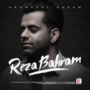 Reza Bahram Arameshi Daram 300x300 دانلود آهنگ جدید رضا بهرام آرامشی دارم