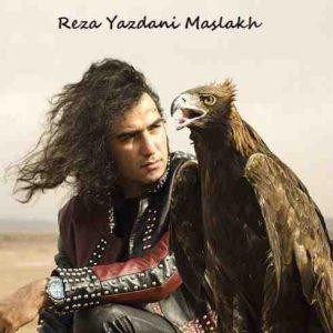 Reza Yazdani Maslakh 300x300 دانلود آهنگ جدید رضا یزدانی مسلخ