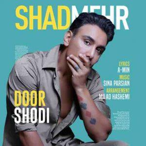 Shadmehr Aghili Door Shodi  300x300 دانلود آهنگ جدید شادمهر عقیلی دور شدی