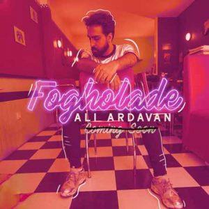 Ali Aradavan Fogholade 300x300 دانلود آهنگ جدید علی اردوان فوق العاده