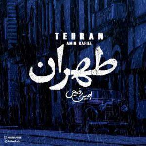 دانلود آهنگ جدید امین رفیعی طهران