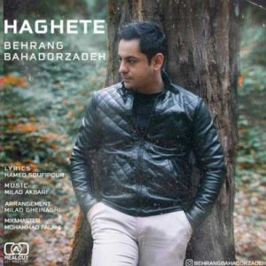 دانلود آهنگ جدید بهرنگ بهادرزاده حقته