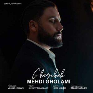 Mahdi Gholami Gharibe 300x300 دانلود آهنگ جدید مهدی غلامی غریبه