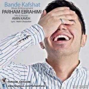 دانلود آهنگ پرهام ابراهیمی بند کفشات