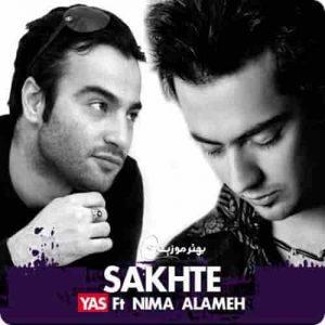 Yas Ft. Nima Allameh Sakhte 300x300 دانلود آهنگ یاس سخته