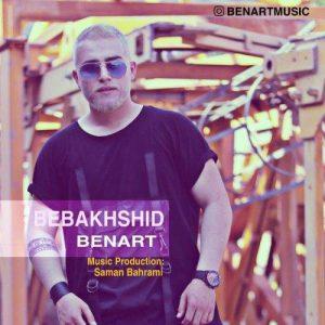 Benart Bebakhshid 300x300 دانلود آهنگ جدید بنارت ببخشید