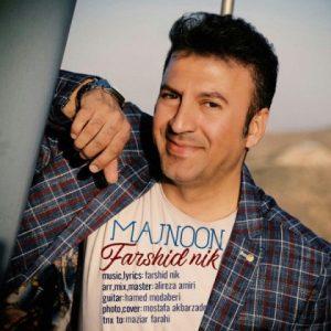 Farshid Nik Majnoon  300x300 دانلود آهنگ جدید فرشید نیک مجنون