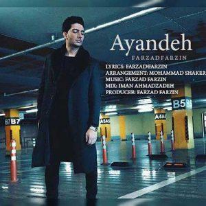 Farzad Farzin Ayandeh 300x300 دانلود آهنگ جدید فرزاد فرزین آینده