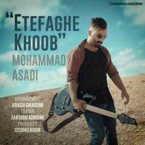 دانلود آهنگ جدید محمد اسدی اتفاق خوب