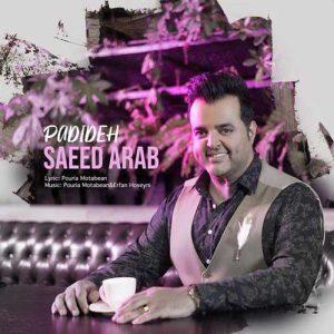 Saeed Arab Padideh 300x300 دانلود آهنگ جدید سعید عرب پدیده