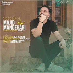 Majid Mandegari Soojeh 300x300 دانلود آهنگ جدید مجید ماندگاری سوژه