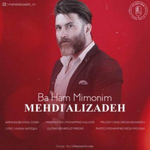 Mehdi Alizadeh Ba Ham Mimonim 300x300 دانلود آهنگ جدید مهدی علیزاده با هم میمونیم