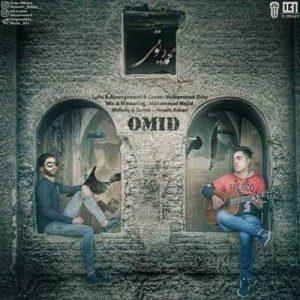 دانلود آهنگ جدید محمد دیوتی امید
