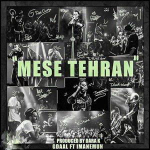 دانلود آهنگ جدید جی دال مث تهران