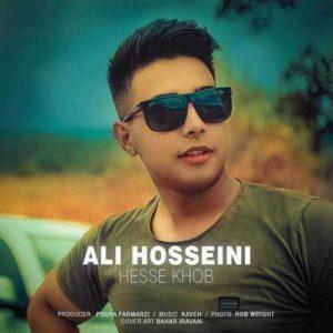 دانلود آهنگ جدید علی حسینی حس خوب
