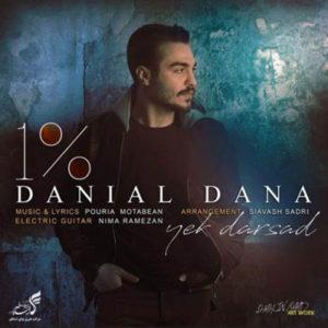 دانلود آهنگ جدید دانیال دانا یک درصد