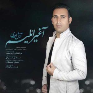 دانلود آهنگ آرش احمدی آغیر ائلیم