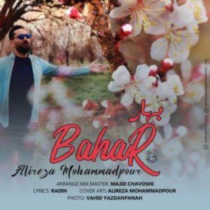 دانلود آهنگ جدید علیرضا محمدپور بهار