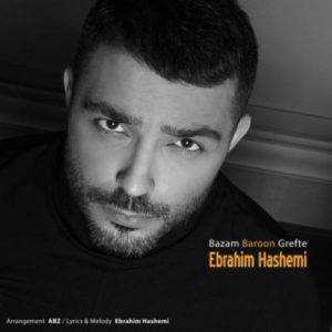 دانلود آهنگ جدید ابراهیم هاشمی بازم بارون گرفته