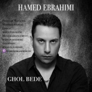 دانلود آهنگ جدید حامد ابراهیمی قول بده