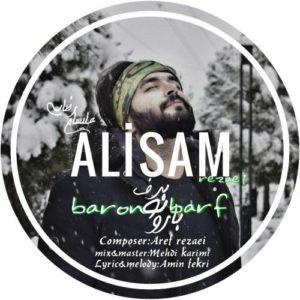 دانلود آهنگ جدید علیسام بارون و برف