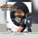 دانلود آهنگ جدید مسعود چراغی بهت بد نکردم