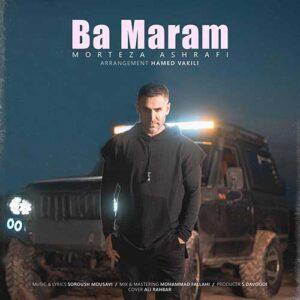دانلود آهنگ جدید مرتضی اشرفی با مرام