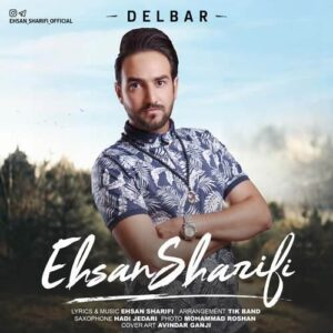 دانلود آهنگ جدید احسان شریفی دلبر