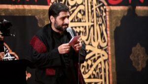 دانلود مداحی (من قطره تو دریا-پیش زمینه) سید مجید بنی فاطمه شب ششم محرم ۹۹