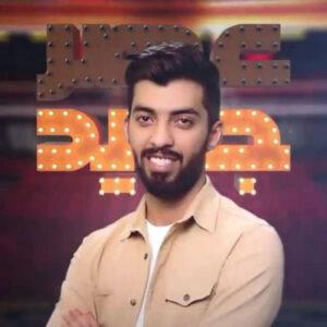 دانلود آهنگ جدید محمد اقتدار بی دفاع ترینم
