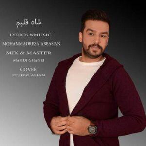 دانلود آهنگ جدید محمدرضا عباسیان شاه قلبم