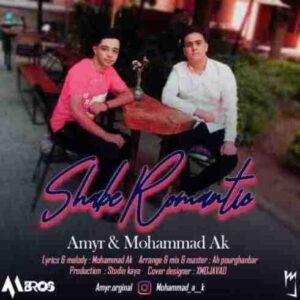 دانلود آهنگ جدید امیر و محمد ak شب رمانتیک