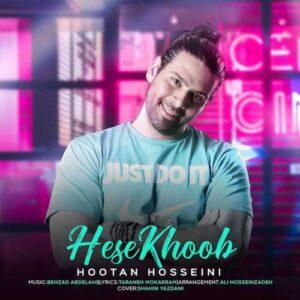 دانلود آهنگ جدید هوتن حسینی حس خوب