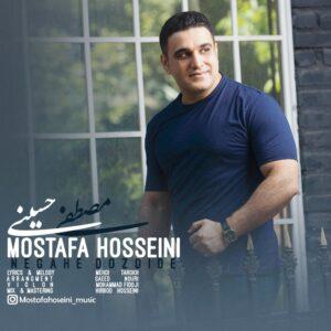 دانلود آهنگ جدید مصطفی حسینی نگاه دزدیده