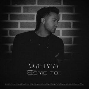 دانلود آهنگ جدید Wema اسمتو