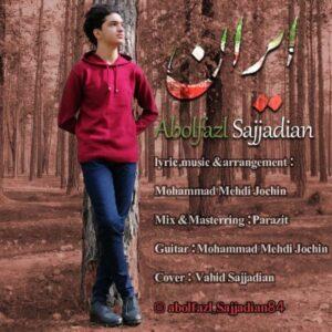 دانلود آهنگ جدید ابوالفضل سجادیان ایران