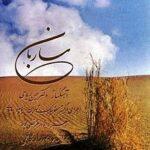 دانلود آهنگ مهرداد کاظمی صبح امید