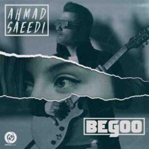 دانلود آهنگ جدید احمد سعیدی بگو