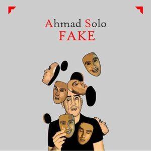 دانلود آهنگ جدید احمد سولو فیک