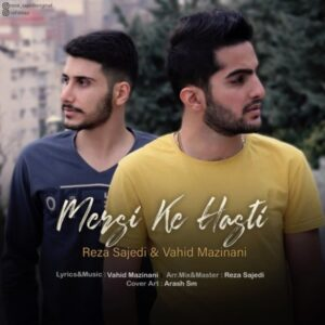 دانلود آهنگ جدید وحید مزینانی و رضا ساجدی مرسی که هستی