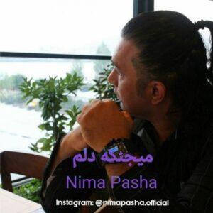 دانلود آهنگ جدید نیما پاشا میجنگه دلم