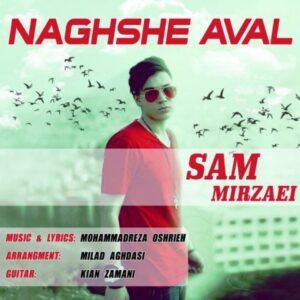 دانلود آهنگ جدید سام میرزایی نقش اول