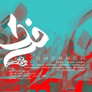 دانلود آهنگ جدید هومن ناصری فردا