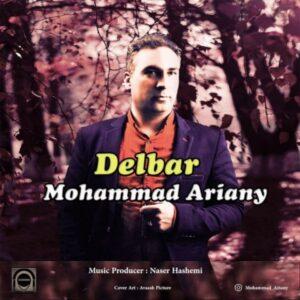 دانلود آهنگ جدید محمد آریانی دلبر